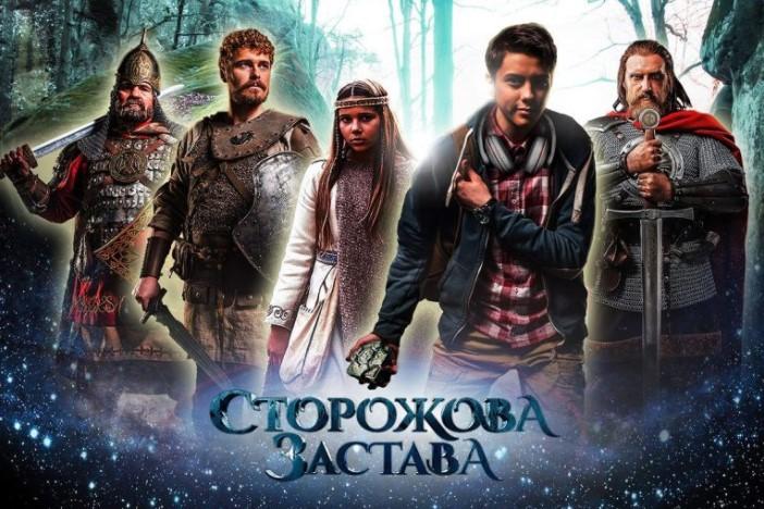 Россия приобрела права на первый украинский фэнтези-фильм