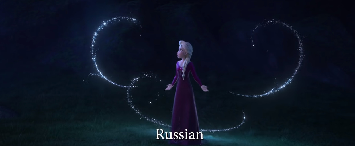 Российская певица споёт на церемонии «Оскар 2020»