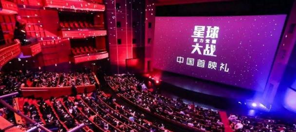 В Китае открылся первый кинотеатр после карантина
