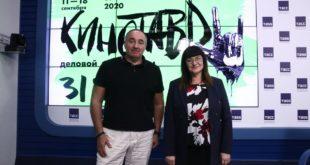 Александр Роднянский и Ситора Алиева Кинотавр 2020