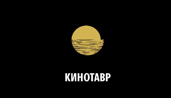 Кинотавр 2020: конкурсная программа кинофестиваля в Сочи