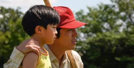 Драма «Минари» стала лидером южнокорейского проката